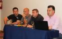 Φωτό από τη συνάντηση της ΕΣΠΕΑΜΘ στην Αλεξανδρούπολη