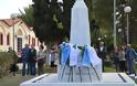 Μνημείο Γενοκτονίας των Ασσυρίων στην Αθήνα (φωτο)