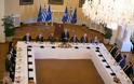 Αποχαιρετιστήριο γεύμα από τον ΥΕΘΑ Δημήτρη Αβραμόπουλο σε πρέσβεις Ε.Ε. - ΝΑΤΟ στην Αθήνα
