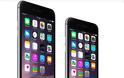 Η Apple αδυνατεί να καλύψει τη ζήτηση για το iPhone 6 και το iPhone 6 Plus