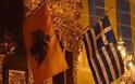 5450 - Δοξολογία για την Εθνική Εορτή στον Ιερό Ναό του Πρωτάτου, την Τρίτη 28 Οκτωβρίου