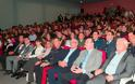 Φωτό από εκδήλωση της 79 ΑΔΤΕ για την επέτειο του ΟΧΙ