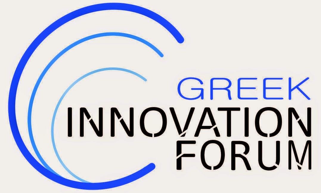 Greek Innovation Forum - Φωτογραφία 1