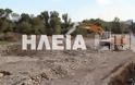 Ηλεία: Προχωρούν τα αντιπλημμυρικά στον Αλφειό