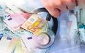 Υγεία: 5 δισ. ευρώ κοστίζουν η διαφθορά και η κακοδιαχείριση.