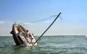 Δείτε το σκάφος που… μοιάζει να βυθίζεται!