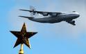 Το ρωσικό αεροσκάφος «Γιερμάκ» θα αντικαταστήσει το ουκρανικό «Ρουσλάν»; - Φωτογραφία 2
