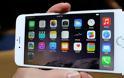 Η Apple θα αλλάξει την μνήμη flash στο iphone plus