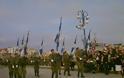 Πλήθος κόσμου τίμησε την απελευθέρωση της Μυτιλήνης με εκδηλώσεις και παρέλαση στην προκυμαία (ΦΩΤΟ) - Φωτογραφία 12