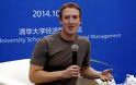 Μάθετε γιατί ο Mark Zuckerberg φοράει πάντα το ίδιο μπλουζάκι - Φωτογραφία 4