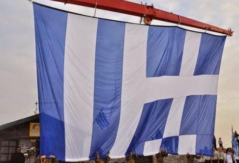 Έπαρση της σημαίας 150 τ.μ. στο λιμάνι της Χίου - Εντυπωσιακή και υπερήφανη [video + photos] - Φωτογραφία 1