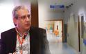 Βαρνάβας: Εμπαίζουν τους γιατρούς και την κοινωνία με τις προσλήψεις που εξαγγέλλουν στο ΕΣΥ