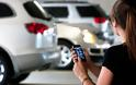 CarCapture: AppStore free....μάθετε τα πάντα για τα αυτοκίνητα
