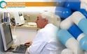 Μόνο από νοσοκομεία - ΠΕΔΥ η συνταγογράφηση φαρμάκων για τους άπορους πολίτες