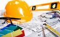 Ηλεκτρονικά η υποβολή αιτήσεων για άδειες δόμησης