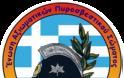 Συλλυπητήρια της Ένωσης Αξιωματικών Πυροσβεστικού Σώματος για το θάνατο των δύο πιλότων στην Ισπανία