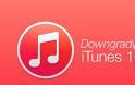 Πώς να υποβιβάσετε από το iTunes 12.1 στο 12.0.1 για Windows και Mac