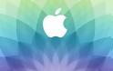 Η Apple έστειλε προσκλήσεις για την παρουσίαση της 9ης Μαρτίου