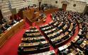 Ραγδαίες πολιτικές εξελίξεις - Ποιος πρόεδρος κόμματος παραιτείται;