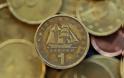 Τα 10 βήματα προς τη δραχμή - Η διαδικασία εξόδου από το ευρώ σύμφωνα με σενάρια τραπεζών και μελέτες