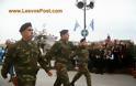 Φωτό από τη Στρατιωτική παρέλαση στη Μυτιλήνη