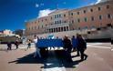 Ο ΣΥΡΙΖΑίος που πέρυσι έκανε επεισόδια και φέτος κάθησε στα επίσημα [photo]