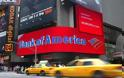 Κουρεύει δάνεια στους Αμερικανούς η Bank of America
