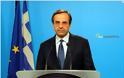 Αντ. Σαμαράς: Οι προτάσεις Τσίπρα οδηγούν εκτός ευρώ