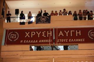 Χρυσή Αυγή : Είμαστε ένα ελληνικό εθνικιστικό κίνημα και οποιαδήποτε άλλη αναφορά θα θεωρείται συκοφαντική και θα απαντάται με αγωγές - Φωτογραφία 1