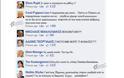 Το Facebook του... Εγέρθητου - Φωτογραφία 3