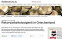 Το ρεκόρ ανεργίας της Ελλάδας στα γερμανικά μέσα - Φωτογραφία 3