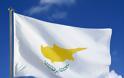 Βγάζουν στο σφυρί ακίνητη περιουσία της Κύπρου για κρατικά χρέη!