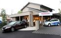 Το «έξυπνο σπίτι» της Honda