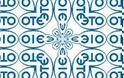 Η κερδοφορία του ΟΤΕ δείχνει το δρόμο στις επιχειρήσεις