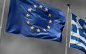 Λιτότητα στην Ελλάδα: δρόμος προς την ανάκαμψη ή την ανεξέλεγκτη βία;