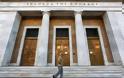 «Φτερά» έκαναν πάνω από 90 δισ. ευρώ την τελευταία πενταετία - Η εκροή καταθέσεων από τις ελληνικές τράπεζες
