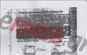 Αποκάλυψη Π. Καμμένου στο Ν. Χατζηνικολάου: Έγγραφο ντοκουμέντο για την έγκριση της αγοράς των 500 εκατ. δολαρίων από την κυβέρνηση Σαμαρά - Φωτογραφία 3