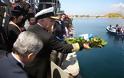 Παρουσία Αρχηγού ΓΕΝ στην Εκδήλωση Μνήμης για τη Βύθιση του Αντιτορπιλικού ΨΑΡΑ