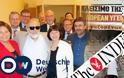 """Μελανά χρώματα για την Υγεία στην Ελλάδα από """"Independent"""" και """"Deutsche Welle"""""""