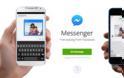 Messenger: AppStore update v 32.0....Τώρα και χωρίς λογαριασμό Facebook
