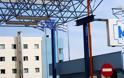 Νοσοκομείο Κέρκυρας: Δίνουν 24.600 ευρώ σε εργολάβο καθαριότητας για έντεκα μέρες