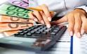 Oι δέκα φόροι υπέρ τρίτων που καταργεί το νέο μνημόνιο - Τι θα είναι πιο φθηνό
