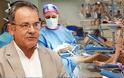 ΕΟΠΥΥ προς δημόσια και ιδιωτικά νοσοκομεία: Να εισπράττετε τα νοσήλια από τους τουρίστες