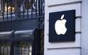 Παρά την κρίση τα έσοδα της Apple στην Ελλάδα αυξήθηκαν 23%!