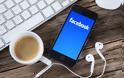 Προειδοποίηση κινδύνων από το Facebook