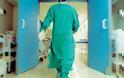 «Παγώνουν» τις κρίσεις προσωπικού στα νοσοκομεία για τα …δικά μας παιδιά! Colpo grosso από το υπ.Υγείας