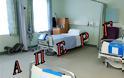 Στάση εργασίας την Παρασκευή και απεργία Τετάρτη και Πέμπτη στα δημόσια νοσοκομεία