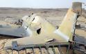 Βρέθηκε αεροπλάνο του Β΄Παγκοσμίου 70 χρόνια μετά! - Φωτογραφία 3