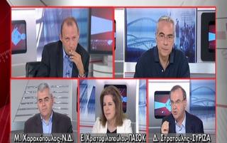 Παρασκευή ημέρα καταγγελίας του μνημονίου από το ΣΥΡΙΖΑ...Παπαδημούλης...Δεν θα σταματήσει η χρηματοδότηση αν καταγγείλουμε το μνημόνιο - Φωτογραφία 1