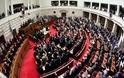 Δημοσκόπηση Metron Analysis: Πρώτος ο ΣΥΡΙΖΑ